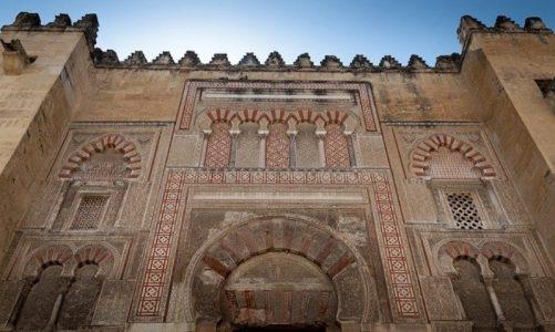Il Record mondiale di patrimoni UNESCO appartiene a Cordoba